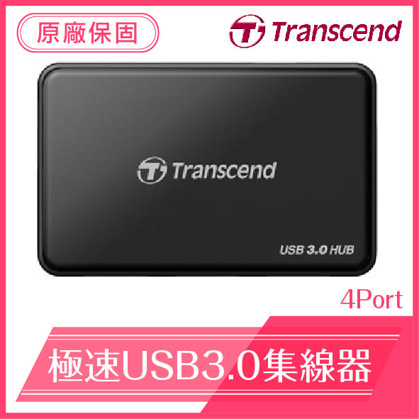 創見 極速 USB3.0 4埠 集線器 HUB3 Transcend