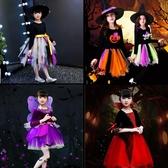 萬圣節兒童服裝女童公主裙表演服