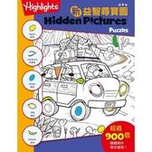 新益智尋寶圖4  Hidden Pictures Puzzles (New),