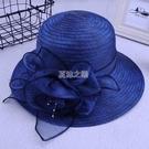 沙灘帽 遮陽帽女大帽檐出游防曬沙灘帽中百搭優雅夏季女士太陽帽寬檐