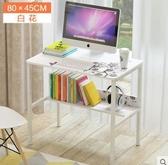 電腦桌臺式家用現代簡約辦公桌簡易小書桌經濟型寫字桌電腦桌子