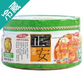 正安泡菜蘿蔔切塊400g【愛買冷藏】