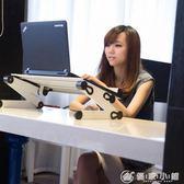 床上書桌折疊學生床上用大號電腦支架可升降懶人筆記本電腦桌 igo 優家小鋪