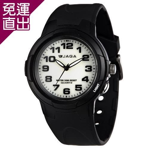 JAGA 捷卡 色彩繽紛夜光防水指針錶AQ71A-A【免運直出】