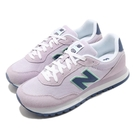 New Balance 休閒鞋 NB 5...