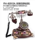 幸福居*好心藝 複古仿古電話機 座機家用時尚創意座機 歐式電話機 座式