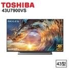 【南紡購物中心】【TOSHIBA東芝】43型4K安卓廣色域六真色PRO 智慧聯網三規4KHDR液晶顯示器(43U7900VS)