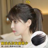 假髮片/優雅公主頭墊髪片 頭頂補髪片 隱形髪絲接髪 內增厚髪片