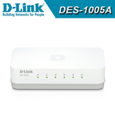 D-Link 友訊 DES-1005A 5埠 10/100Mbps 桌上型 乙太網路交換器