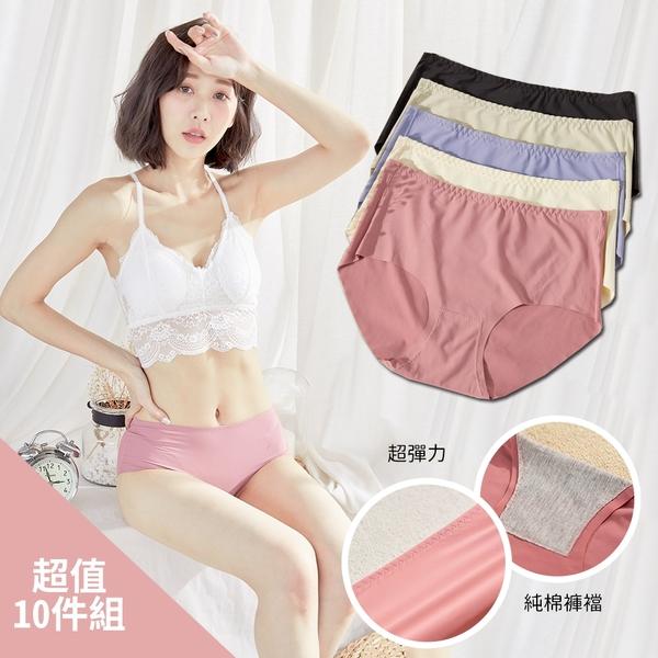 imaco旗艦店 涼爽絲滑超無痕低腰內褲(10件組)
