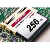 創見 記憶卡 【TS256MCF220I】 256MB 220X CF工業卡 耐震耐高溫 新風尚潮流