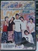 挖寶二手片-D51-正版DVD-華語【百分百感覺2003】-余文樂 王嘉明 陳奕迅(直購價)