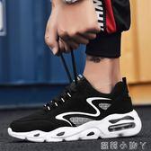 運動鞋男鞋子秋冬季韓版運動潮鞋男士休閒鞋百搭氣墊板鞋潮流跑步鞋 蘿莉小腳ㄚ
