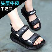男童涼鞋新款韓版夏季女童涼鞋中大童兒童沙灘鞋防滑涼鞋男孩