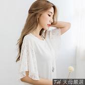 【天母嚴選】蕾絲荷葉袖寬版素面/條紋棉質上衣(共四色)