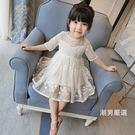 洋裝童裝夏裝2018新品正韓女童連身裙洋氣寶寶蕾絲公主裙兒童紗裙子蓬
