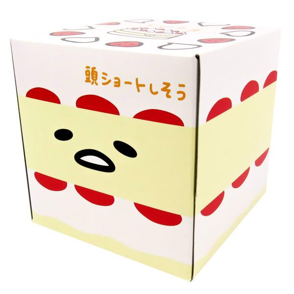 蛋黃哥衛生紙 日製蛋糕造型方形盒裝抽取面紙/衛生紙 [喜愛屋]