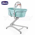 Chicco Baby Hug多功能成長安撫嬰兒床/遊戲床 -粉彩藍 (送 餐盤+防水布套)