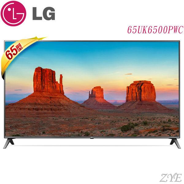 《送壁掛架安裝》LG樂金 65吋65UK6500 4K雙規HDR10 / HLG聯網液晶電視(65UK6500PWC)