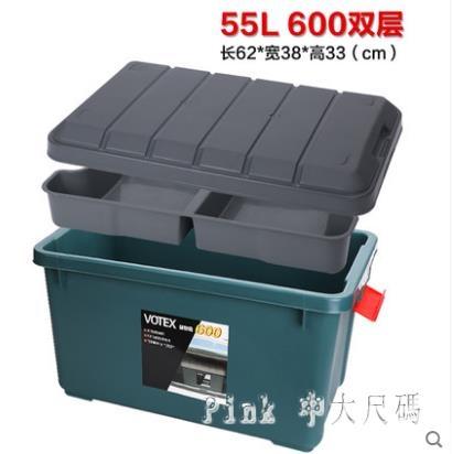 汽車儲物箱 后備箱整理箱置物箱車載雜物盒 收納箱 多功能 JY7669【Pink中大尺碼】