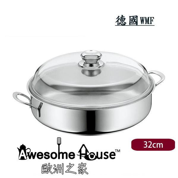 德國 WMF Jumbopfanne profi 32cm 雙耳 不銹鋼 平底鍋 (含玻璃蓋) #0797606040
