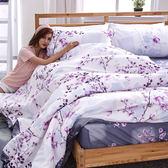 [SN]#L-UAB015#細磨毛天絲絨6x6.2尺雙人加大舖棉兩用被床包四件組-台灣製/鋪棉(限單件超取)