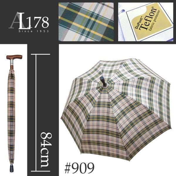 雨傘 ☆萊登傘☆  兩用型 健行傘 輔助 長輩禮物 超撥水 止滑 耐用 Leotern 綠褐格紋