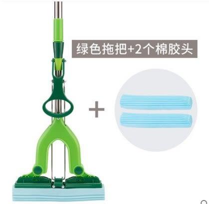 中躍滾輪擠水膠棉拖把魔術對折免手洗海綿拖把大號強吸水地拖墩布【綠色拖把 2個棉膠頭】
