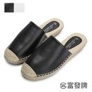 【富發牌】時尚草編穆勒鞋-黑/白 1PL163