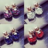 爆閃 鋯石 水晶 七彩 玻璃球 雙面 耳釘 簡約 時尚 韓國 韓版 耳飾 耳圈 耳環 女