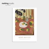 裝飾畫 藝術 掛畫 【G0118】Henri Matisse 藝術裝飾畫-黑蔓與檸檬(A3) 韓國製 收納專科