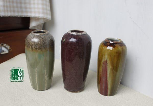 【粗陶花瓶】青果果光觸媒花專賣
