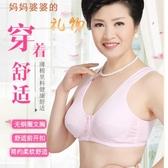 薄款純棉中老年人背心孕婦無鋼圈文胸胸罩加大碼前扣媽媽內衣