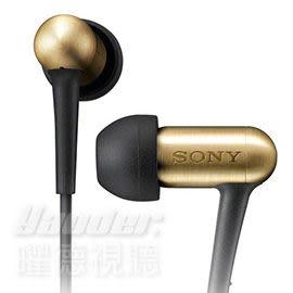 【曜德視聽】SONY XBA-100 全音域平衡電樞 黃銅框體 時尚輕盈 / 免運 / 送硬殼收納盒
