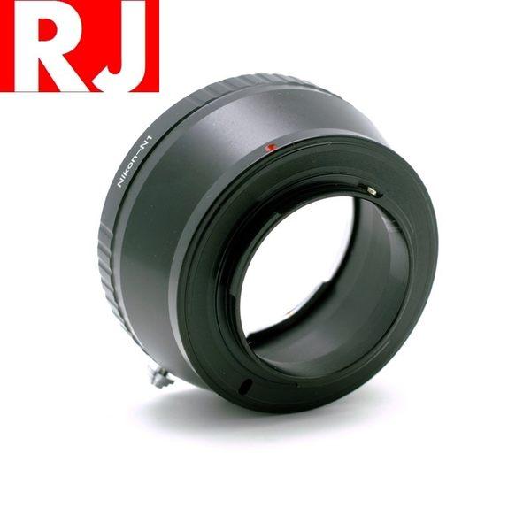 又敗家-RJ尼康Nikon轉Nikon-1機身轉接環(F鏡頭接1-Mount)Nikon轉Nikon1卡口 Nikon轉1接口 F-1 Nikon轉N1