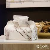 小七布藝北歐ins同款紙巾盒創意客廳簡約抽紙盒家用歐式紙巾套 3C公社