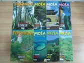 【書寶二手書T9/雜誌期刊_HMZ】Formosa_73~80期間_共8本合售_馬告國家公園等