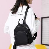 雙肩包女2020新款潮韓版百搭時尚帆布迷你小包包女士牛津布小背包 【雙十二下殺】