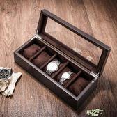 手錶收藏盒 木質天窗手錶盒五格機械錶展示盒首飾手鍊收納盒