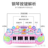 兒童電子琴玩具帶話筒女孩嬰幼兒可彈奏寶寶益智多功能音樂小鋼琴 aj6935『黑色妹妹』
