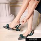 綠色包頭涼鞋女粗跟2021新款春夏季時尚蝴蝶結尖頭低跟平底鞋【全館免運】