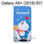 哆啦A夢皮套 [麵包] Samsung Galaxy A8+ (2018) 6吋 小叮噹【正版授權】