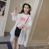 夏季外套防曬衣女中長款韓版寬鬆學生百搭風衣薄防曬衫服