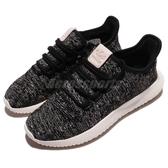 【四折特賣】adidas 休閒鞋 Tubular Shadow W 黑 咖啡 女鞋 復古奶油底 小350 運動鞋【PUMP306】 BB6370