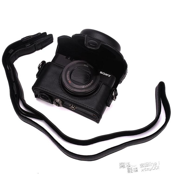 索尼RX100 M5a相機包DCS-RX100 M6黑卡 M3 M4 III IV M7 保護皮套 魔法鞋櫃