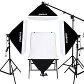 影棚攝影器材 靜物臺4單燈套裝   寶貝當家