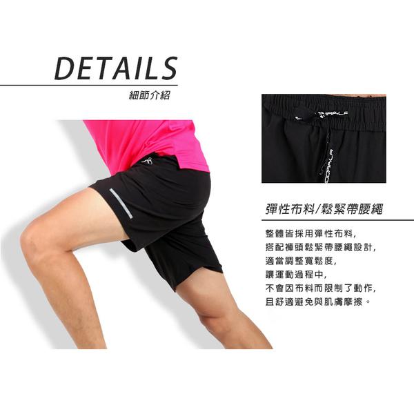 HODARLA 男競逐平織彈性短褲(慢跑 路跑 台灣製 訓練≡體院≡