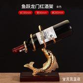 紅酒架擺件  歐式創意家用葡萄酒瓶架 現代簡約客廳紅酒柜展示架 CJ4707『寶貝兒童裝』