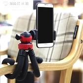 八爪魚三腳架單反微單相機手機三角架迷你便攜自拍章魚支架【全館免運】 YJT