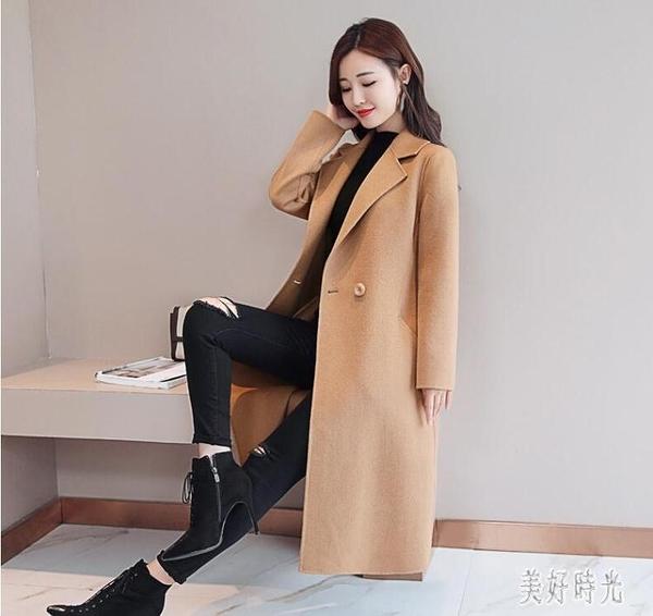 妮子大衣女中長款過膝秋冬韓版收腰西裝領毛呢外套潮 FX9684 【美好時光】